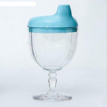 Поильник детский с твердым носиком бокал, 150 мл., цвет микс