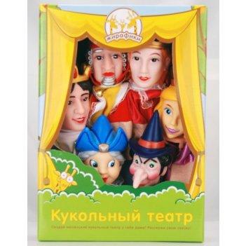 Кук. театр спящая красавица, 6 кукол