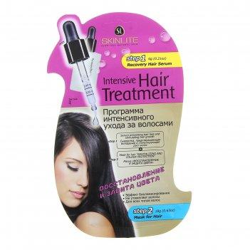 Программа интенсивного ухода за волосами «восстановление и защита цвета» (