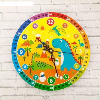 Часы настенные обучающие динозавры, 20 см