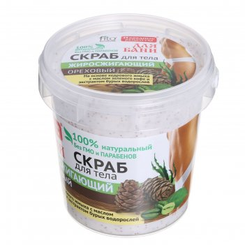 Скраб для тела ореховый народные рецепты жиросжигающий, для бани, банка, 1
