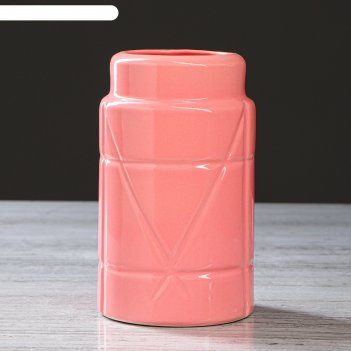 Ваза карандашница розовый