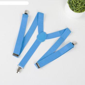Подтяжки взрослые однотонный, цвет голубой