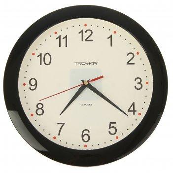 Часы настенные круглые время, рама чёрная