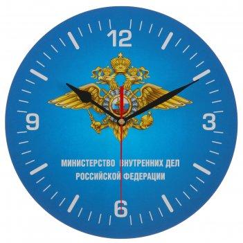 Часы настенные круглые мвд россии, 24 см
