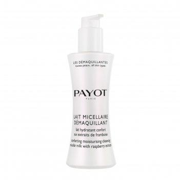 Молочко очищающее мицеллярное payot les demaquillantes для всех типов кожи