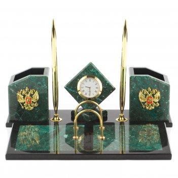 часы для руководителя