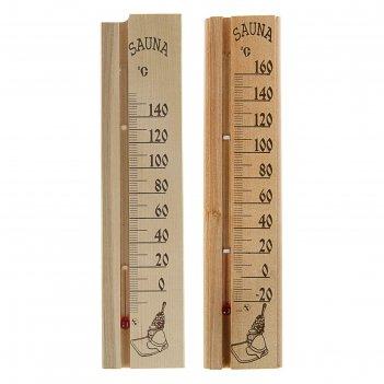 Деревянный термометр для бани и сауны sauna в пакете