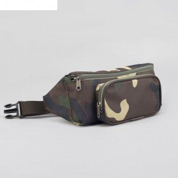 7941д сумка поясная, 25*5*11, отд на молнии, н/карман, камуфляж хаки