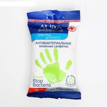 Салфетки влажные aura ромашка антибактериальные стикер рука с еврохолом 15