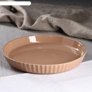 Форма для выпечки «круг», бежевая, 26 см, керамика