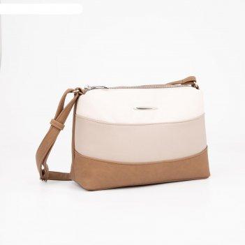 Кросс-боди, отдел на молнии, наружный карман, цвет коричневый