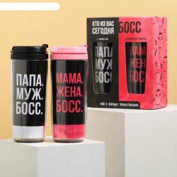 Парные термостаканы с чёрным чаем, 2 шт. х 350 мл. «босс», мелисса 20 г.,