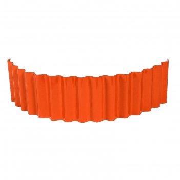Ограждение для клумбы, 110 x 24 см, оранжевое, «волна»
