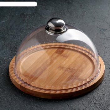 Блюдо 23,5 см эстет, с крышкой