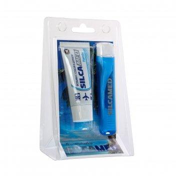 Набор дорожный: зубная паста silcamed fanily 30г + зубная щетка silcamed