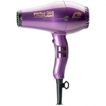 Фен 0901-385 violet  parlux 385 power light фиолетовый, 2150вт, ионизация,