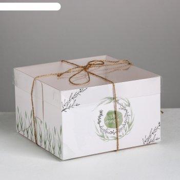 Коробка для капкейка «для тебя», 16 x 16 x 7.5 см