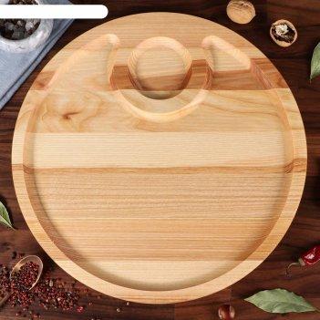 Тарелка-доска для закусок и нарезки, с соусником 40 см, массив ясеня