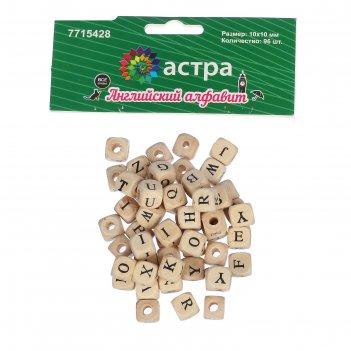 Бусины английский алфавит деревянные с буквами 1х1 см (набор 96 шт)