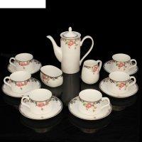 Сервиз кофейный талия, 15 предметов: чайник 650 мл, чашка 200 мл, сахарниц