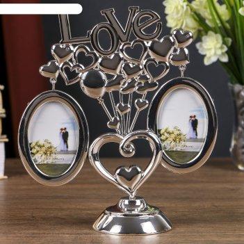 Фоторамка «любовь и шарики-сердечки», на 2 фото 5x6,4 см, серебро
