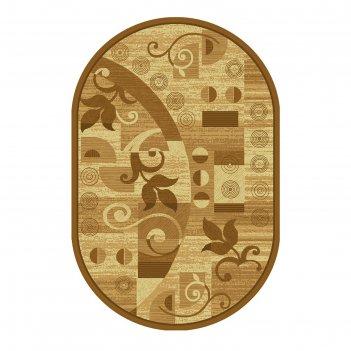 Ковер овальный ноктюрн 200х300 см, цвет бежевый 170, войлок 195 г/м