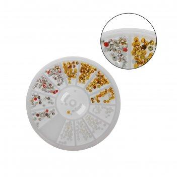 Набор для дизайна ногтей карусель 12 ячеек стразы золото серебро белый