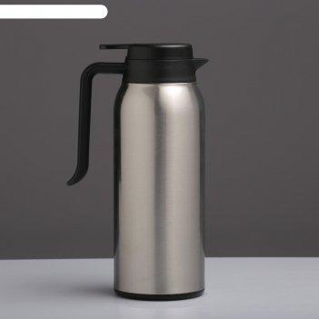 Термос-кофейник теним 1.6 л, сохраняет тепло 8 ч, хром