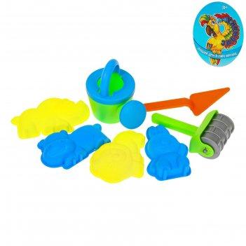 Песочный набор малышня, 7 предметов