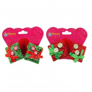 Карнавал зажим новогодний подарок с пуговками (набор 2 шт) цвета микс 11*1