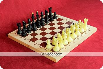 Шахматы гроссмейстерские авейго 409