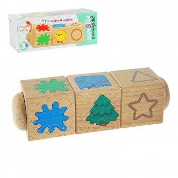 Кубики деревянные на оси учим цвета и формы
