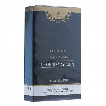Туалетная вода для мужчин legendary men king arthur, 85 мл