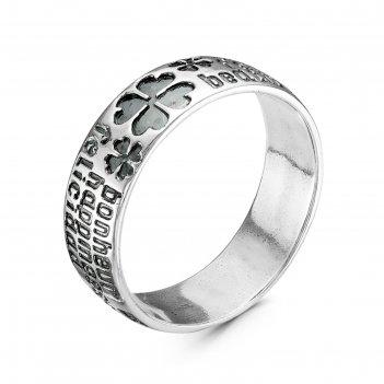 Кольцо счастье клевер, посеребрение с оксидированием, 16,5 размер