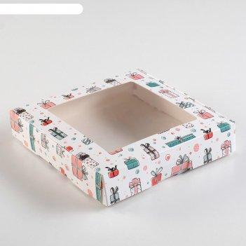 Коробка самосборная бесклеевая, подарки, 16 х 16 х 3 см