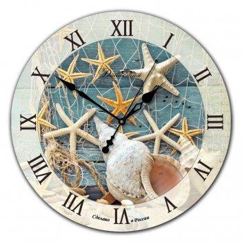 Настенные часы из стекла династия 01-014 красное море