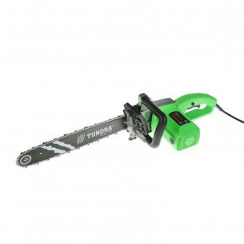 Пила электрическая цепная tundra basic пэц-1716-01 1700 вт, шина 16/400 мм
