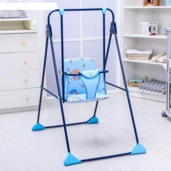 Качели детские напольные «ветерок», синий