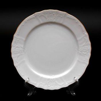 Набор тарелок бернадот белый 21см. 6шт.