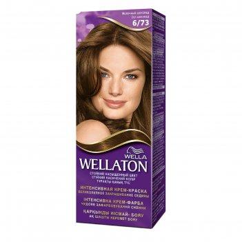 Крем-краска wellaton молочный шоколад 6/73, 60 мл