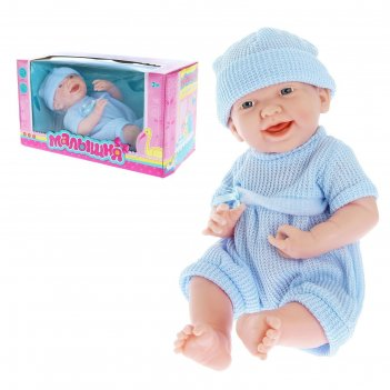 Малышня пупс в голубом комбинезончике и шапочке, №sl-1072f