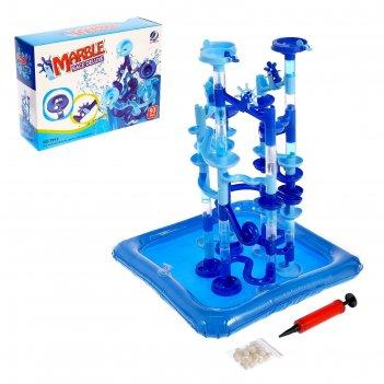 Водный аттракцион весёлая игра, с бассейном, для игры с марблс и водой