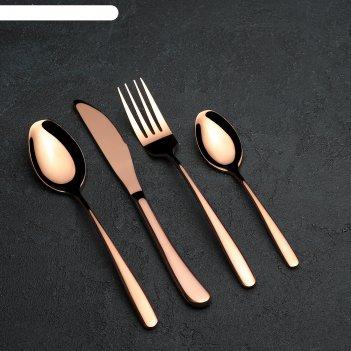 Набор столовых приборов «бронза», 4 предмета