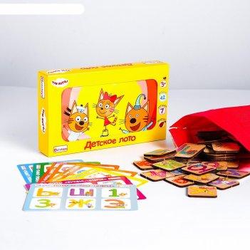Детское лото, 42 фишки, 7 картинок, мешочек, 22.5x13.5x5 см, по лицензии т