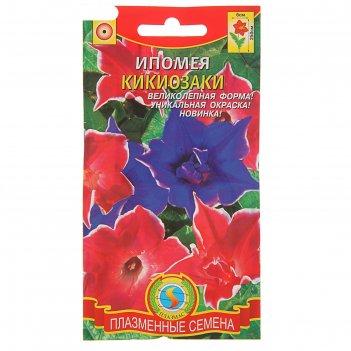 Семена цветов ипомея кикиозаки, о, 0,2 г