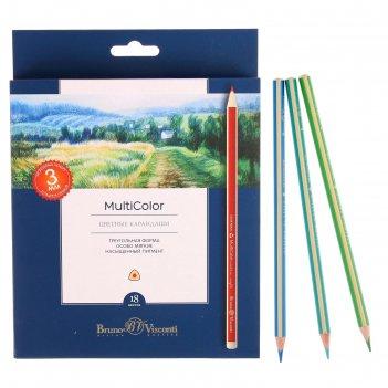 Карандаши 18 цветов multicolor, в коробке-пенале