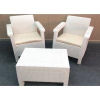 Комплект садовой мебели (2 кресла+ столик )   yalta weekend   цвет слонова