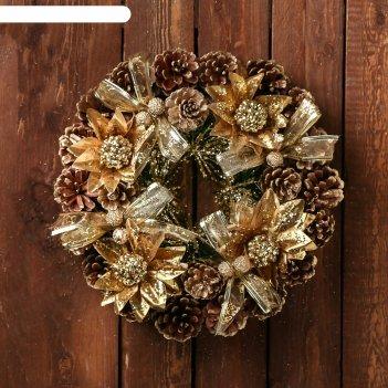 Венок новогодний d-29 см шишки золотые цветы и ленты