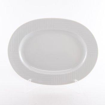 Блюдо овальное benedikt diana 24 см